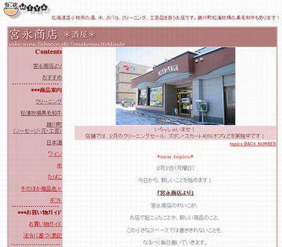 Miyashop01
